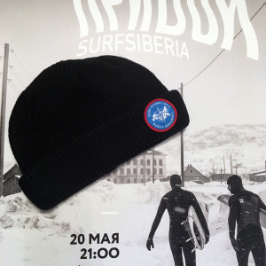 Шапка черная Surf Siberia 1500 руб.